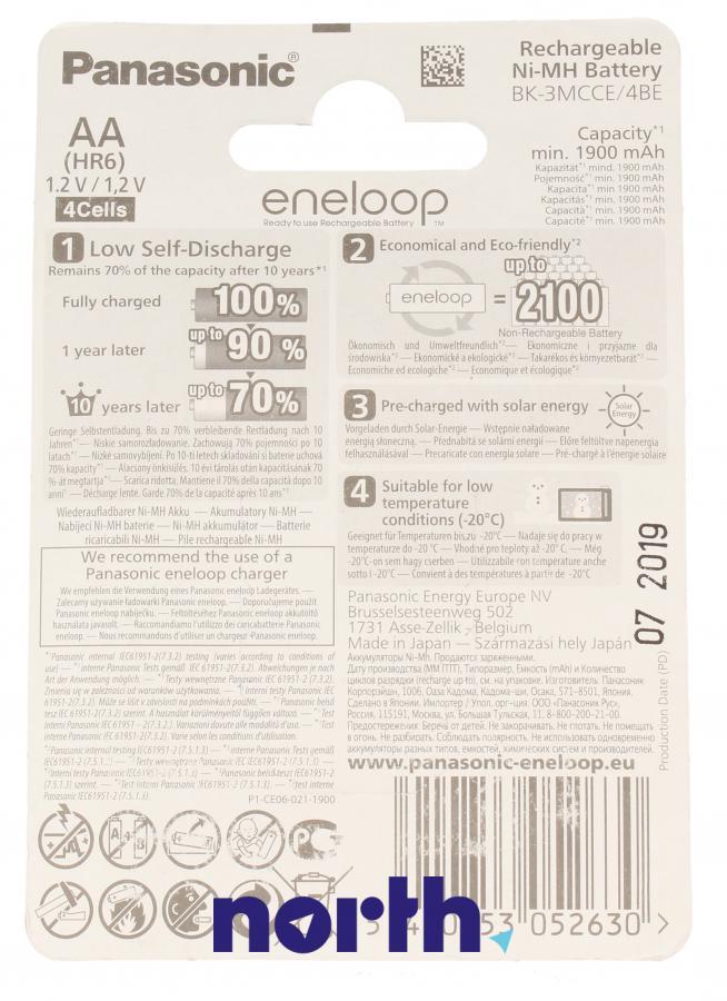 Eneloop Akumulatorek AA 1.2V 1900mAh Panasonic (4szt.),1