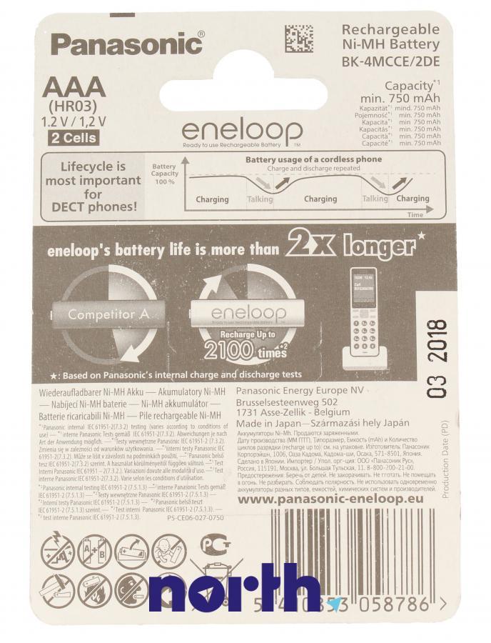 Akumulatorek AAA 1.2V 750mAh Panasonic (2szt.) - Eneloop,1
