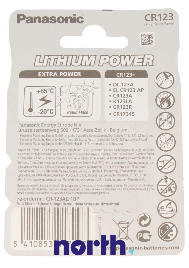 Bateria litowa CR123 CR123AL1BP,1
