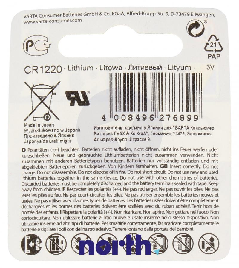Bateria litowa 3V 35mAh VARTA (1szt.),1