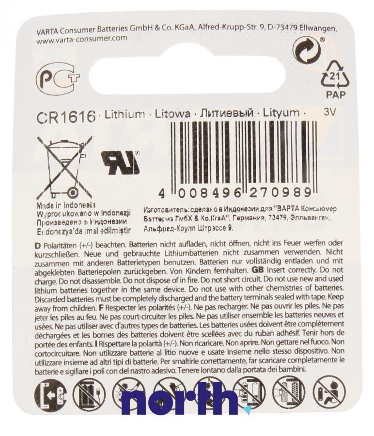 Bateria litowa 3V 55mAh VARTA (1szt.),1