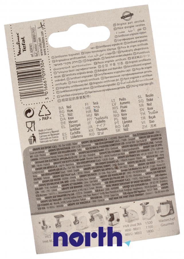 Nóż tnący do maszynki do mielenia Moulinex ADR901,1