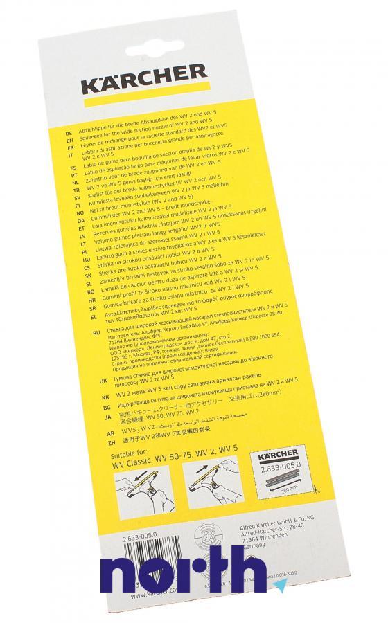 Listwa zbierająca do myjki do okien Karcher 26330050,1