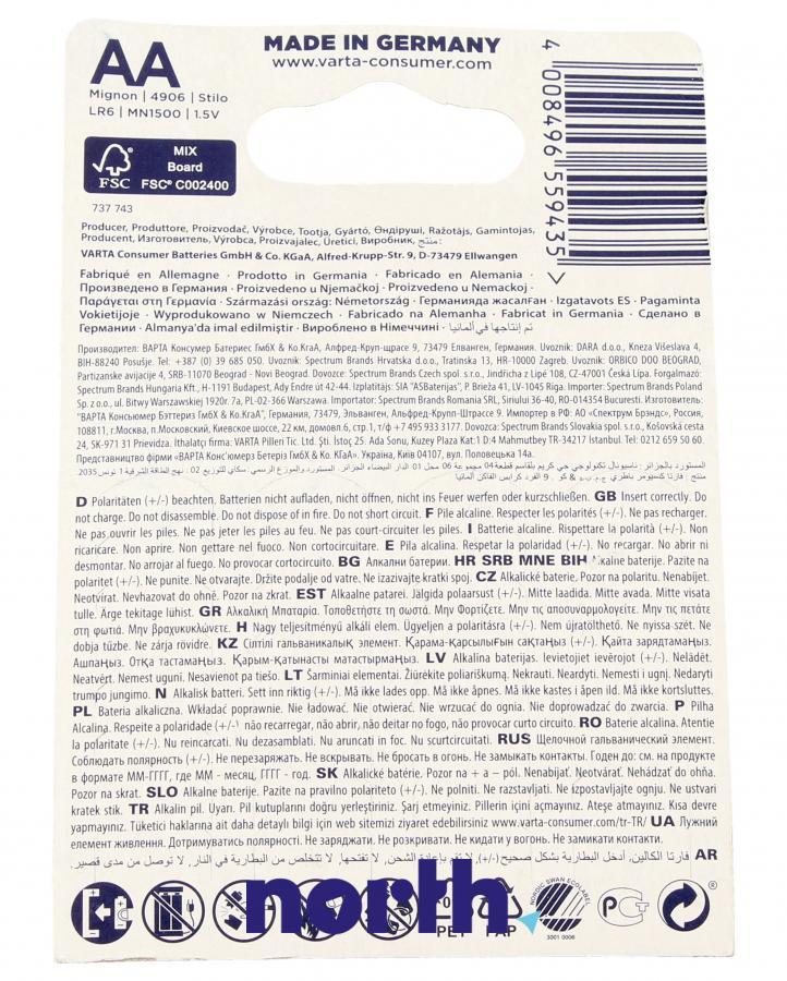 Bateria alkaliczna AA VARTA (4szt.),3