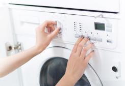 Grzałki do pralek Siemens